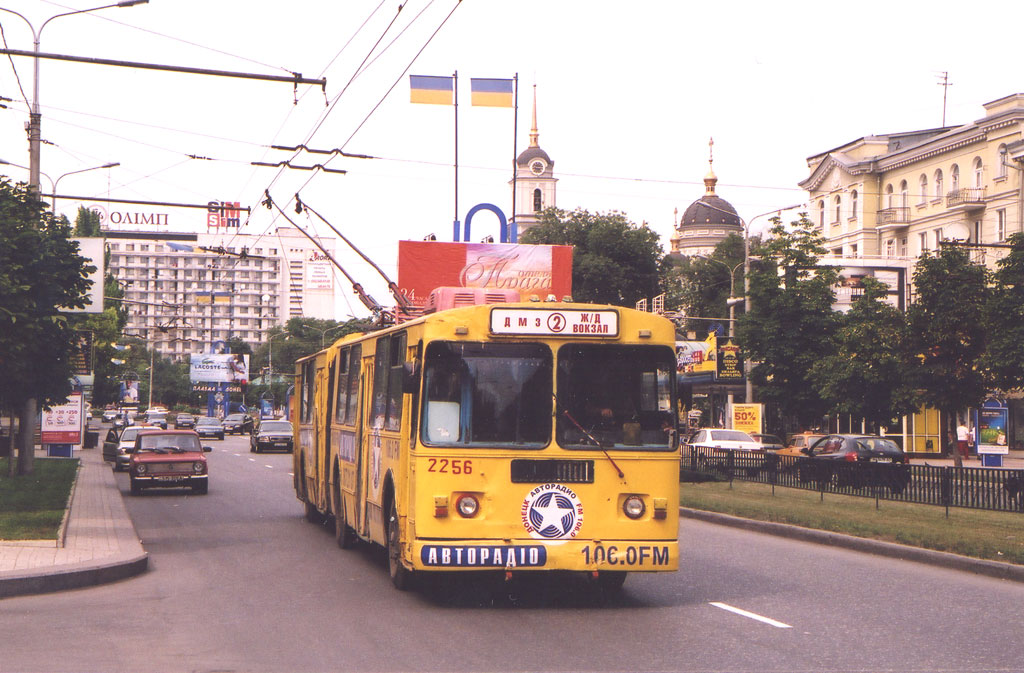 http://photo.tramvaj.ru/images/donetsk05/2256.jpg